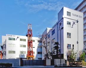Head Office/Main Plant /TSK Service Center