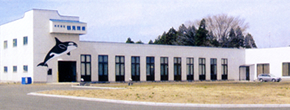 Shirakawa Plant